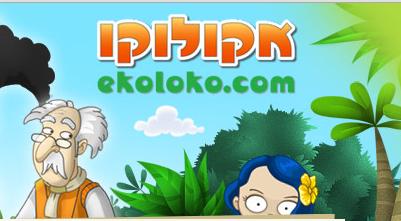 ekoloko